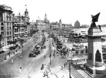 1935 Bund, Shanghai