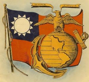 China Marines 001