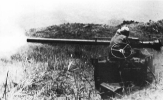 106mm Recoiless Rifle
